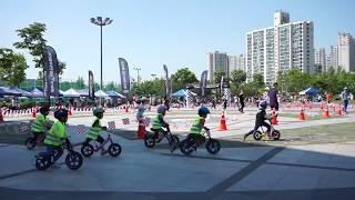 韓國平衡單車大賽!小朋友係單車館外廣場起勢跑,超可愛!