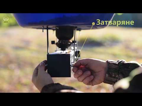 Автоматична хранилка American Hunter Sunslinger с вграден соларен панел, 16 времена на хранене