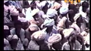 Eritrean Tigre Interview  Independence Struggle by Eri-TV - Part 2 of 3