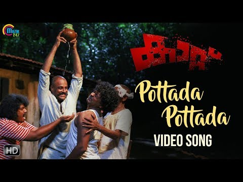 Pottada Pottada Song - Kaattu
