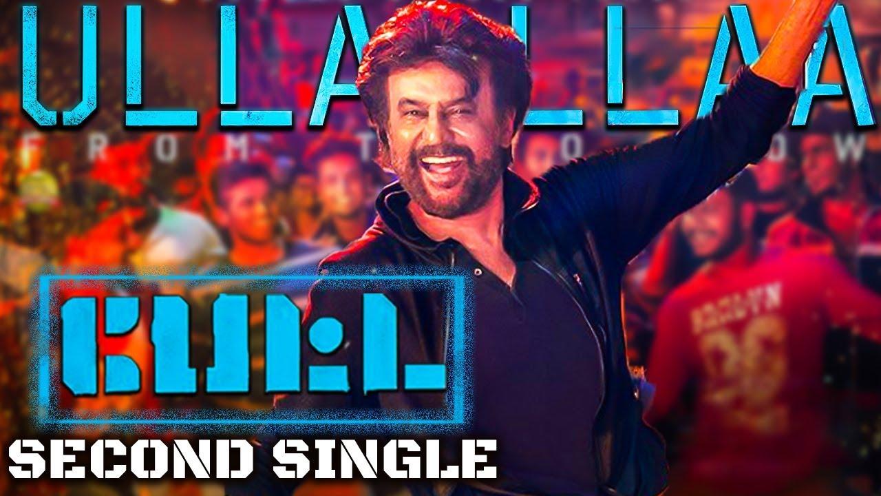 PETTA Second Single : Ullaallaa Release Date   Rajinikanth & Karthik Subbaraj Movie   Hot News