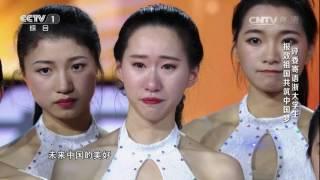 """蔡国庆""""拜师""""4岁萌娃 唱《常回家看看》跑调【出彩中国人第三季20170513】"""