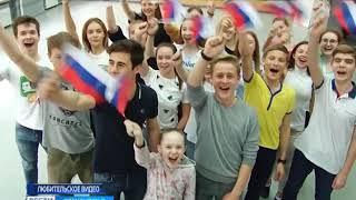 Сюжет от ТК Россия1