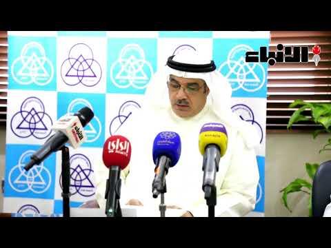 تعاونية الشامية و الشويخ توقع عقدعافيةمع الخليج للتأمين
