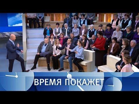Украина в ожидании войны. Время покажет. Выпуск от 06.12.2018
