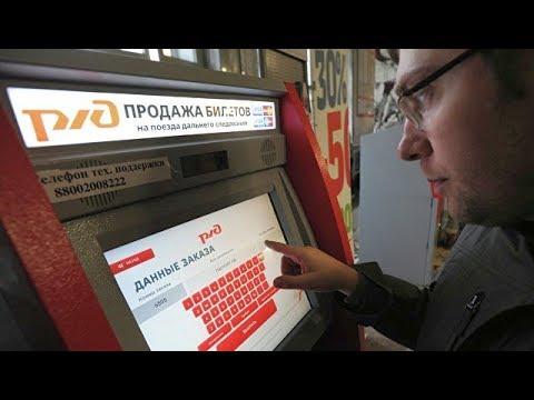 🚂 РЖД: бумажный билет VS эл. регистрация | ЭТО ПРОСТО 🎫