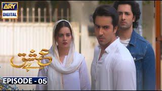 Ishq Hai Episode 5   Ary Digital Dramas