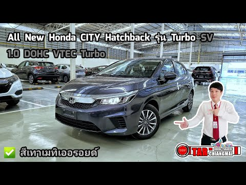 Sales TAR Honda Paradise Chiangmai