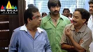Neninthe Movie Comedy Scenes Back to Back  Ravi Teja and Brahmanandam