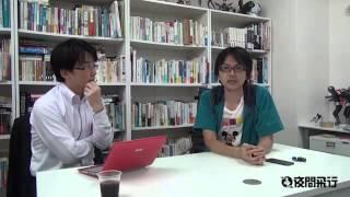 宇野常寛インタビュー第5回「落合陽一のどこが驚異的なのか!」