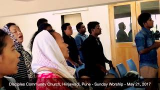 Praise & Worship led by Bro Binny Varghese- May 21, 2017