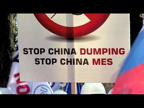 Διχασμένη η ΕΕ για τα μέτρα προστασίας της ευρωπαϊκής χαλυβουργίας έναντι της κινεζικής