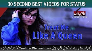 Treat Me Like a QUEEN | Viral Quotes | Attitude Whatsapp Status Video | Latest Attitude Status