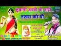 Juvani Aayi Vo Tari || Latest Nonstop Adivasi Timli Music - Dinesh Solanki