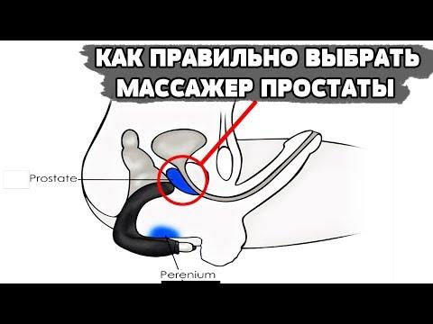 Как да се подобри изтичането на простатата
