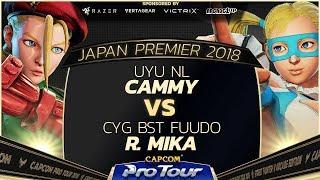 UYU NL (Cammy) vs CYG BST Fuudo (R. Mika) - Japan Premier Top 32 - SFV - CPT 2018