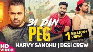 31 Din Peg  Harvy Sandhu