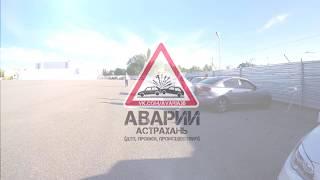 Флешмоб к 81 летию  ГИБДД Астрахань