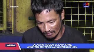 [Erwin Tulfo]  LALAKING NANALO SA KARA KRUS, ARESTADO MATAPOS MAHULIHAN NG SHABU