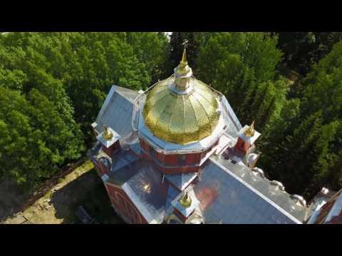 Храм бога луны нанны