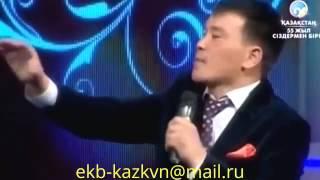 Аскар Комекбаев Қанат Алжаппаров