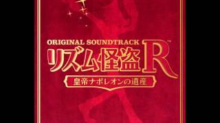 Rhythm Thief OST DISC1: 13 Louvre Museum Invasion
