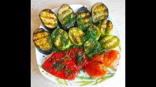 Овощи на электрогриле GFGril  GF-070 / Как приготовить овощи сохранив полезные вещества.