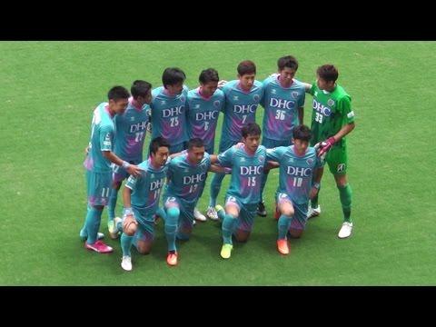 第94回 天皇杯 2回戦 サガン鳥栖 vs 徳山大学