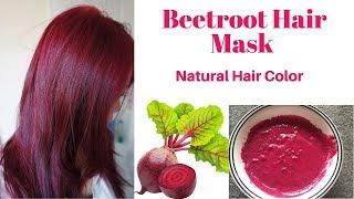 በቀላሉ የተዘጋጀ የፀጉር ከለር(easy House Made Burgundy Hair Dye)