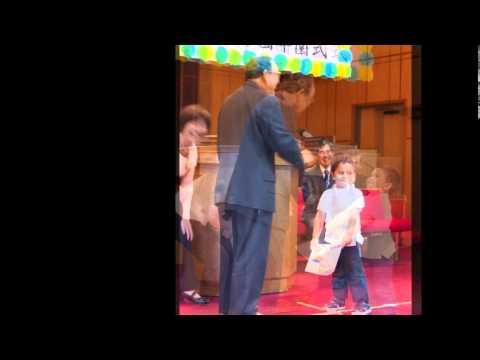 2014年 いるか幼稚園卒園式