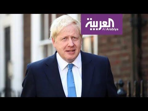 العرب اليوم - شاهد: بريطانيا نحو مصير مجهول مع قرب حلول موعد البريكست