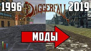 SKYGERFALL: The Elder Scrolls II в Скайриме!