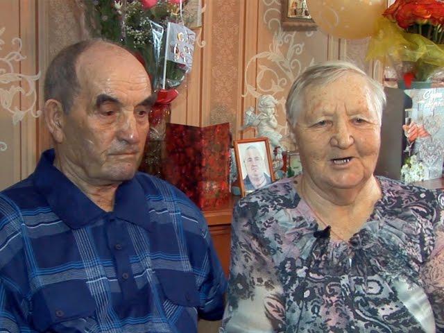 60 лет в скромности