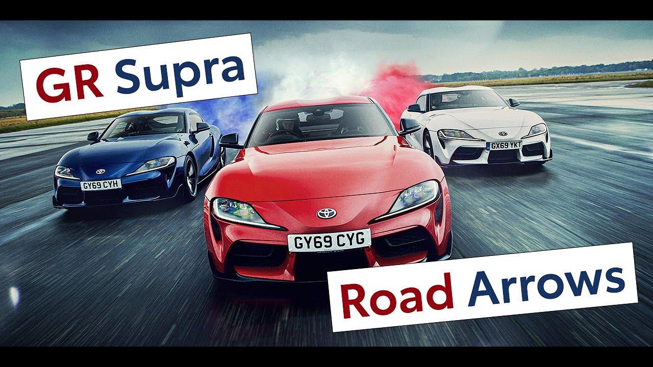 Toyota GR Supra - Road Arrows