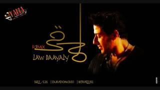 تحميل و مشاهدة Hamaki - Law Daayaly - Remix - DJ Yahia محمد حماقى - لو دعيالى - ريمكس MP3