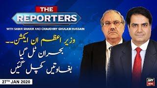 The Reporters | Sabir Shakir | ARYNews | 27 JANUARY 2020