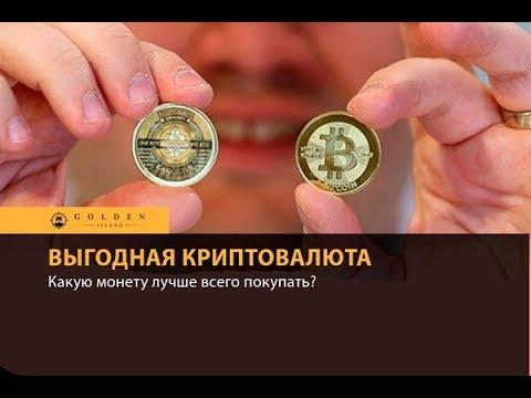 500 рублей на памм счет