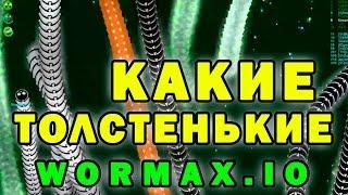 Ночной залет, пока жду в Вормакс ио   Wormax.io