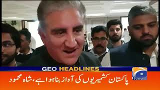 Geo Headlines 12 PM | 15th November 2019