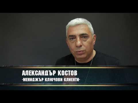 Александър Костов - Caussade Semences