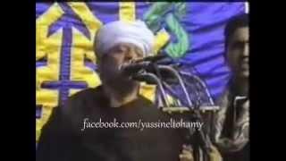 الشيخ ياسين التهامي - أطوف على ذاتي - بني سميع 2011 Yasin al Tuhami تحميل MP3