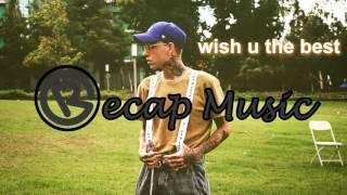 Blackbear - wish u the best (Digital Druglord) [Lyrics]