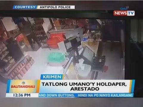 [GMA]  BT: Tatlong umano'y holdaper, arestado