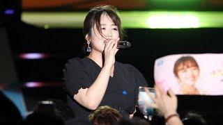 정미애 - 쓰리랑 (Jung Mi Ae) [전국해양스포츠제전] 4K 직캠 by 비몽
