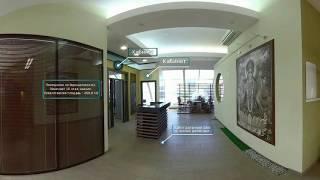 Офис 360 Ворошиловский 9