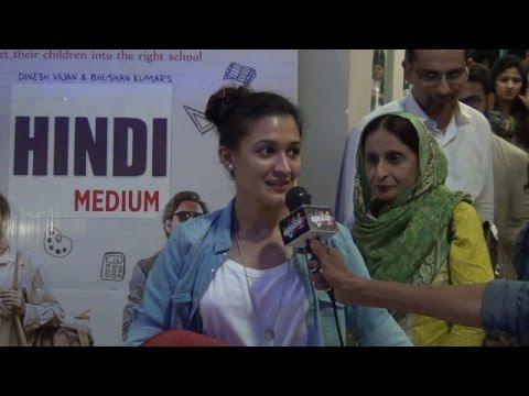 Hindi Medium Public Review on Weekend in Cinema (ApniISP.Com)