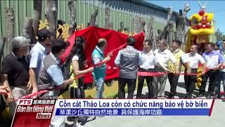 Đài PTS – bản tin tiếng Việt ngày 20 tháng 6 năm 2020