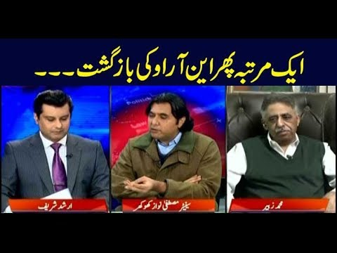 Power Play | Arshad Sharif   | ARYNews | 10 January 2019