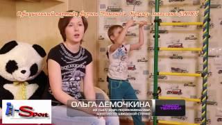 "Как выбрать шведскую стенку, ДСК Романа передача ""Чудо техники"" НТВ"
