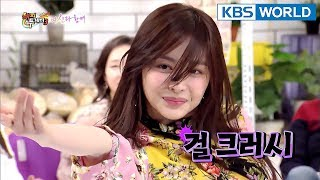 Former trainee Han BoReum masters cheerleading for drama [Happy Together/2018.01.25